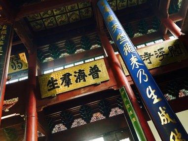 Hangzouh--Ling-Yin-Tempel-Discoverchina2017-China-Reiseblog-Breitengrad53-Elisabeth-Konstantinidis-MG_2584