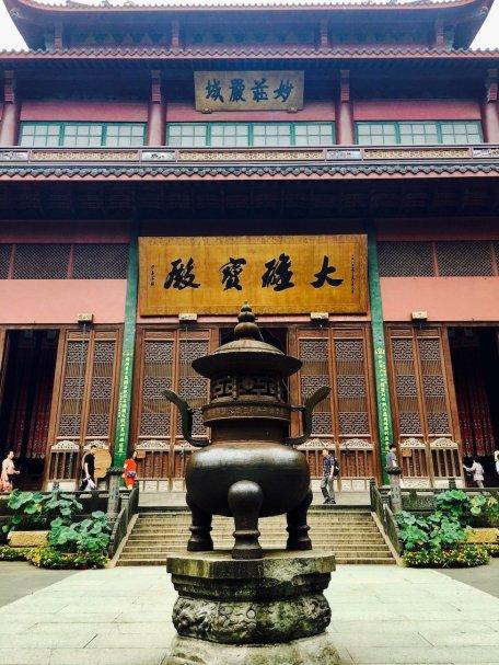 Hangzouh--Ling-Yin-Tempel-Discoverchina2017-China-Reiseblog-Breitengrad53-Elisabeth-Konstantinidis-MG_2615