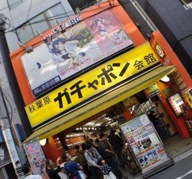 Japan-Tokyo-Elisabeth-Konstantinidis-Breitengrad53-Reiseblog-SC_0192