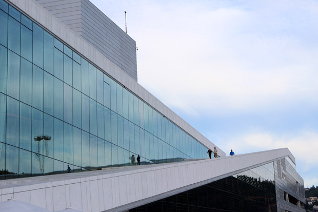 Muss man mögen - Architektur der Oper.