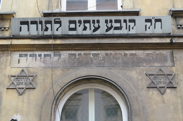 Häuserfront im Jüdischen Viertel