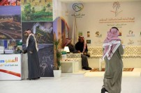 Messestand von Saudi Arabien
