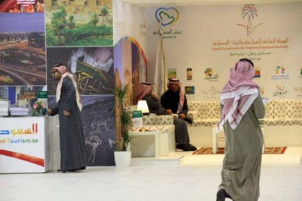 Messestand von Saudi Arabien