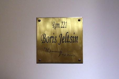 Auch Boris Jelzin hat in diesem Hotel übernachtet