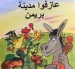 BremerLeseLust Buch Stadtmusikanten jetzt auf Arabisch