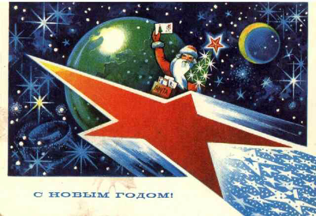 VERY FEEL » Blog Archive » Super Scientifical 3 Soviet Xmas