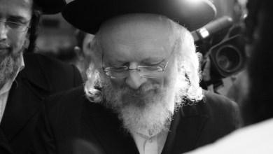 """ראש ישיבה,ברסלב,שחור לבן,שמעון יוסף הכהן ויזנפלד,שליט""""א"""