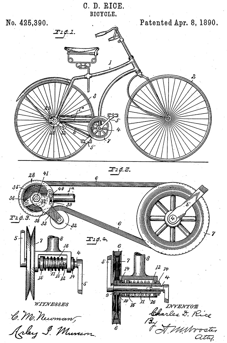 What We're Losing with the Loss of Patent Illustrations