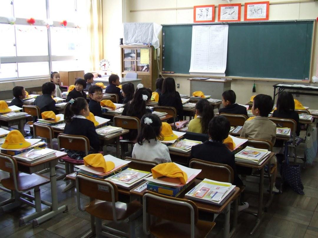 La langue Japonaise 日本語