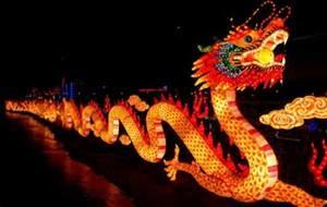 Decorazioni Con Lanterne Cinesi : Arpa eolica lanterne cinesi a monza