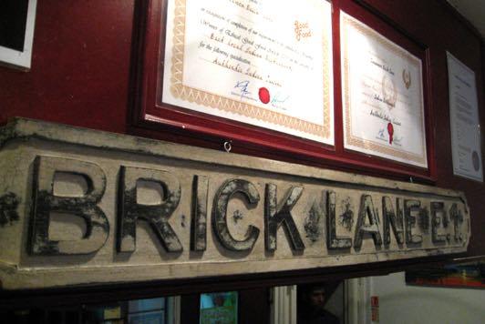 Cinnamon Restaurant in Brick Lane