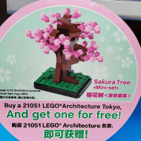Lego 21051 Tokyo 東京日本地區限定送 櫻花樹 Sakura Tree Mini Set
