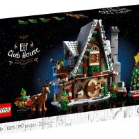 Lego 10275 Elf Club House小精靈俱樂部香港 LEGO Certified Store 會員優先購買 官方售價 HK$ 789
