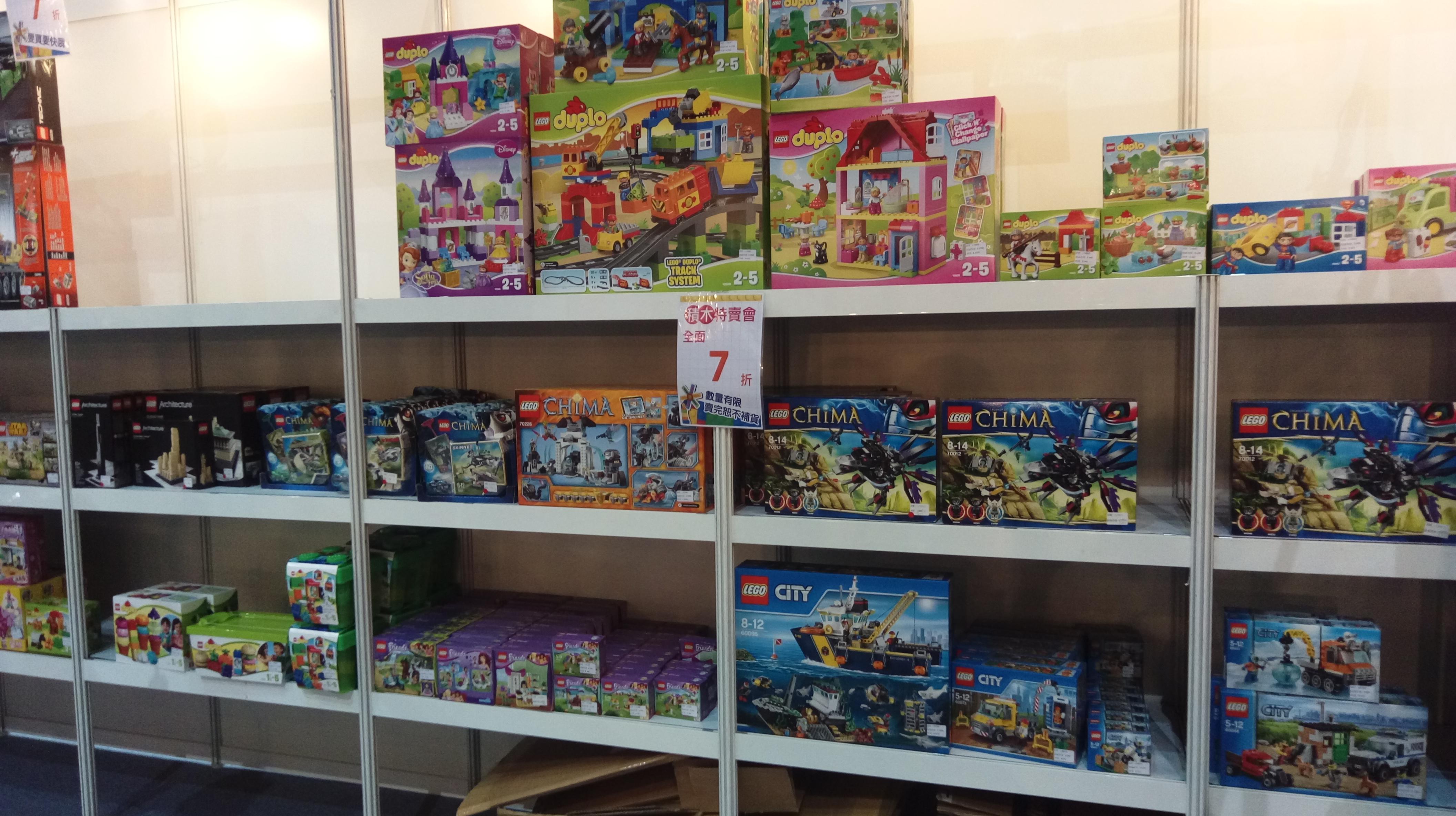 高雄 漢神巨蛋 玩具特賣會,樂高全部7折 - 樂高資訊 - 玩樂天堂 pockyland