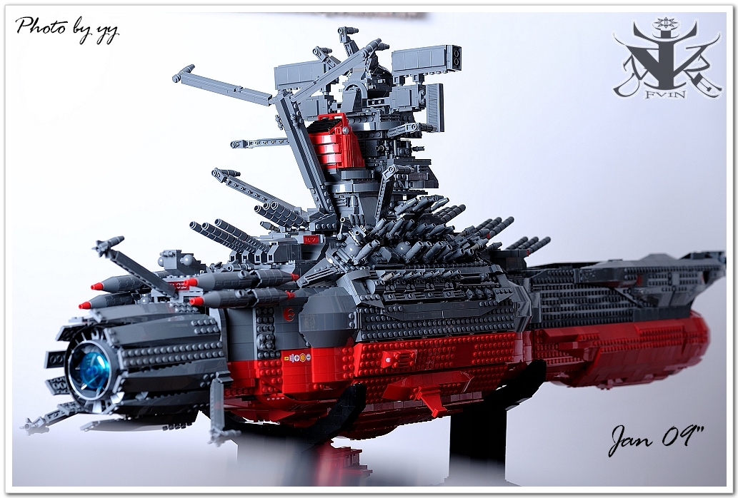 Space Battle Ship Yamato in Legos  HYPEBEAST Forums