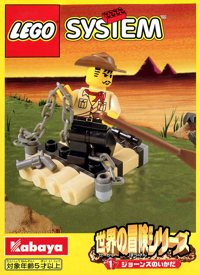 LEGO Adventurers Desert 3020 Jones' Raft
