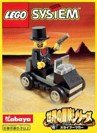 LEGO Adventurers Desert 3023 Sly Boot's Car