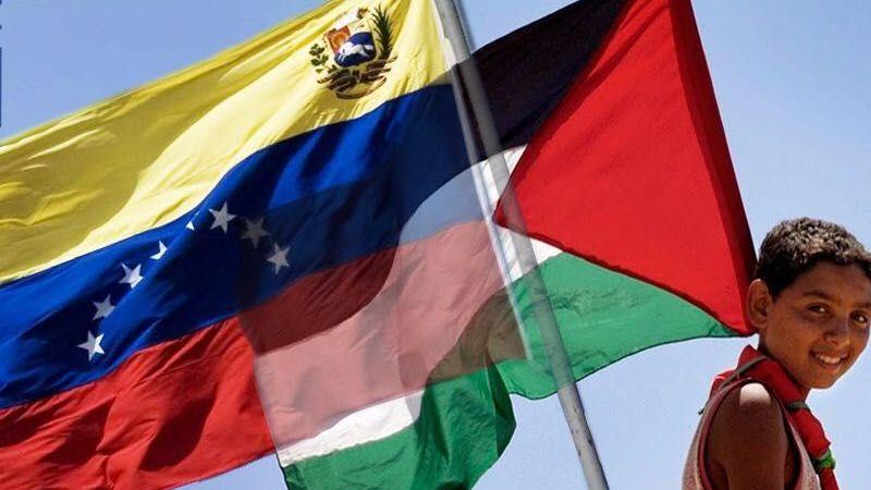 Venezuela condena nuevas acciones violentas emprendidas por Israel contra el pueblo palestino