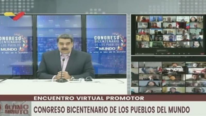Nicolás Maduro encabeza el Congreso Bicentenario de los Pueblos, Capítulo Internacional