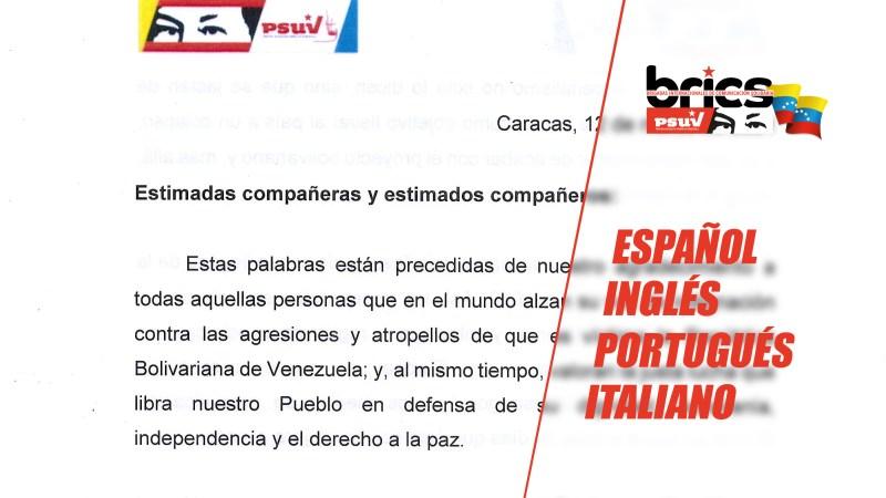Carta de Adán Chávez a los Pueblos del Mundo ESP-ENG-PT-IT