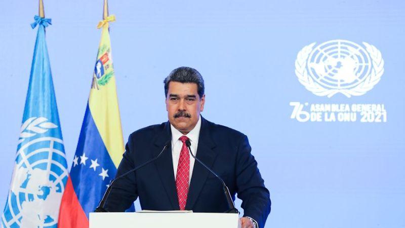 Intervención del Presidente Nicolás Maduro en la 76ª Asamblea General de la ONU