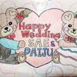 結婚のお祝いに…。