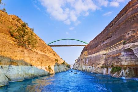 Canal de Corinthe - Croisière Bridge d'Athènes à Dubrovnik