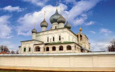 Ouglitch - Croisière Bridge en Russie