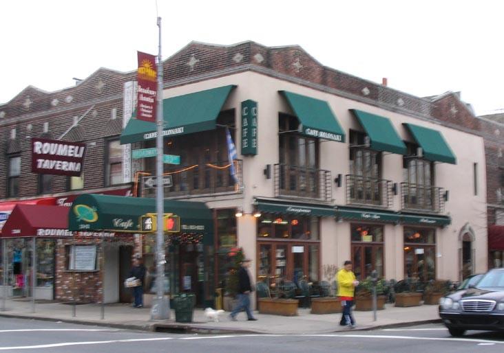 Greek Restaurant 34th Street