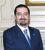 News20Sep10_2_Saad_Hariri.jpg