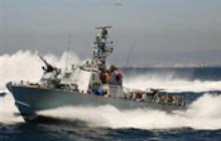 Israeli Navy Fires on Suspected Smugglers Heading to Gaza