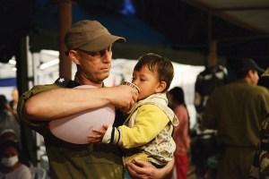 Israeli humanitarian mission to Nepal