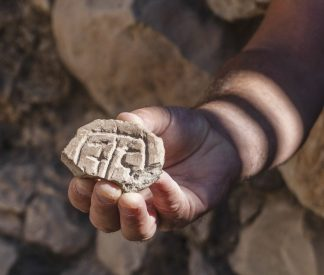 Ancient Seal Stamp and Bulla from Time of Nehemiah Discovered in the City of David During Archaeological Dig in Israel