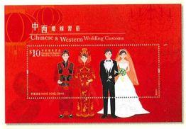 Hochzeiten auf Briefmarken