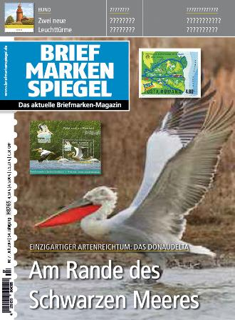 BMS Titelbild Juli 2014 - Version 1
