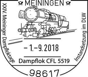 Gemeinsamer Sonderstempel der Meininger Dampflokfreunde und der Meininger Philatelisten.