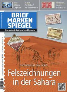 Briefmarken Spiegel 9 2019 Sahara Afrika Krokodil Tier Weltraum Raumfahrt