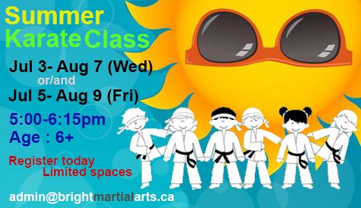 Summer Karate Class Jul-Aug