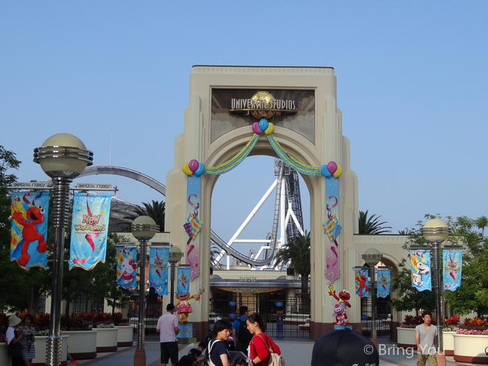【日本】大阪環球影城一日遊怎麼玩?「免」Express「免」排隊,早鳥排隊入場行程攻略   BringYou
