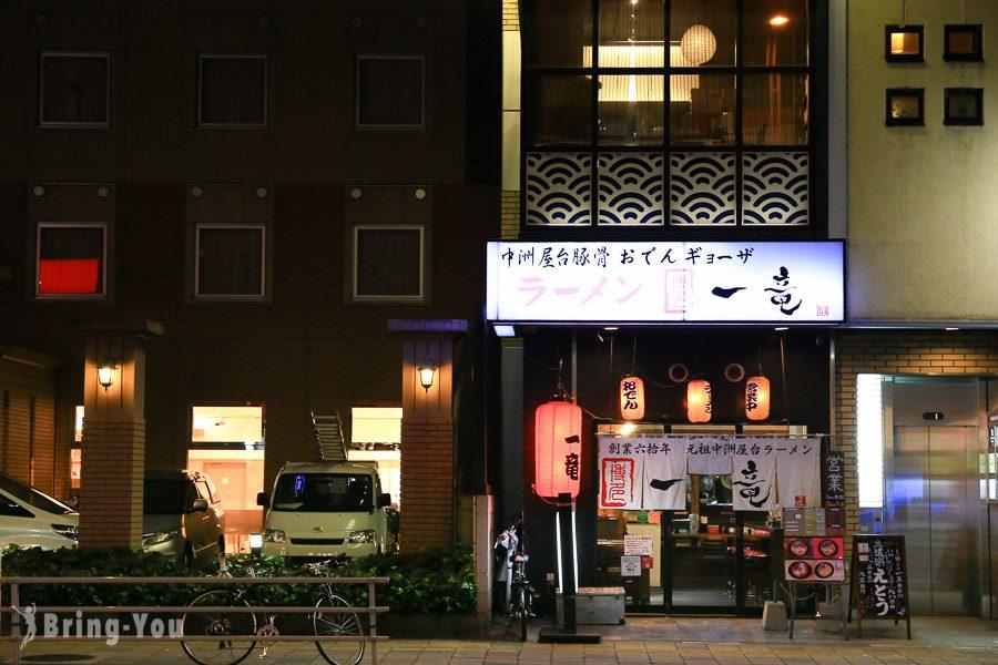 【福岡自由行】博多運河城Canal City Hakata,中州屋臺酒吧   BringYou
