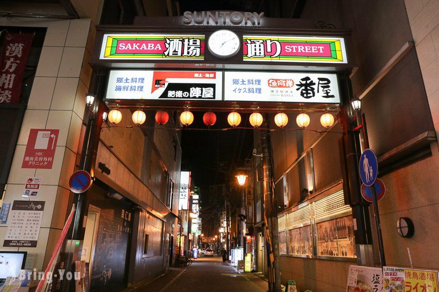 【熊本自由行】2020熊本一日遊旅遊景點,美食,熊本車站伴手禮,交通攻略 | BringYou