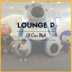 Lounge P at Coex Mall