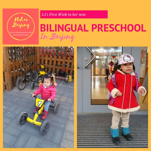nihao beijing 5: leann's first week in a full day bilingual preschool