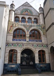 The Edward Everard Building And NatWest Court Bristol