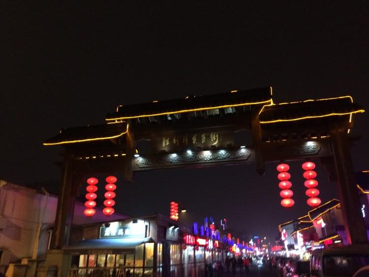Hanzghou-ShengliRiverStreet