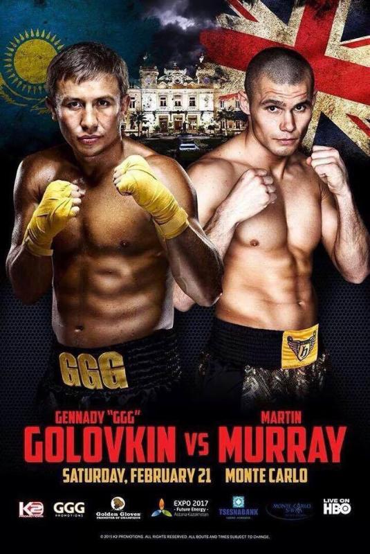 Murray-golovkin