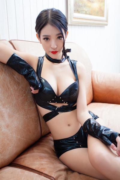 Mistress Tamafune