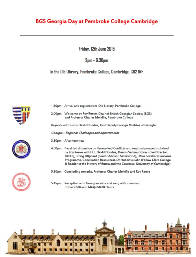 3rd Annual BGS Cambridge Seminar 12 June 2015
