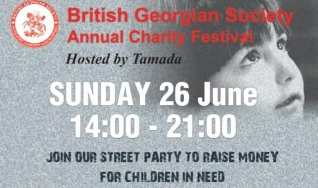 BGS Annual Georgian Charity Street Festival 2016