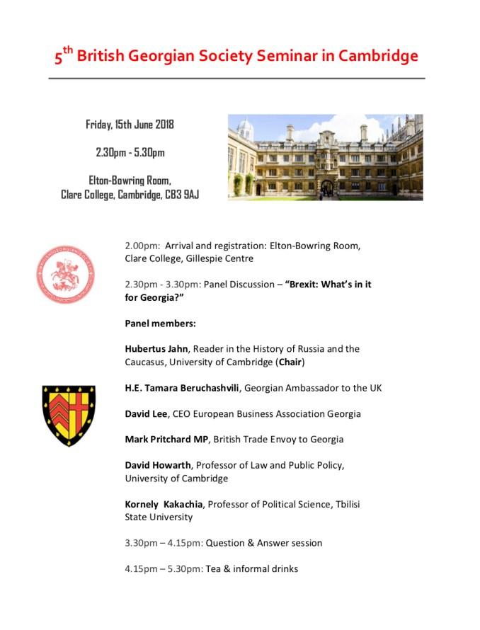 5th BGS Seminar in Cambridge 15 June 2018